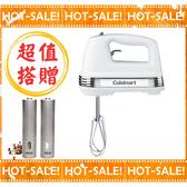 《搭贈電動椒鹽罐組》Cuisinart HM-70TW / HM70TW 美膳雅 7段速手提式 攪拌機 攪拌器