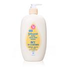 Johnson's 嬰兒倍護潤膚露 500ml 寶寶/乳液/嬌生/保濕/身體乳【套套先生】