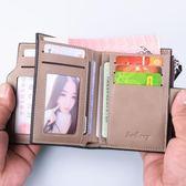 新款男士錢包短款拉錬青年豎款駕駛證皮夾學生多功能復古錢夾卡包·Ifashion