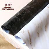 軟玻璃ins桌布純色北歐黑色大理石紋白色大理石桌布防水PVC桌墊