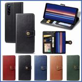 SONY Xperia5 Xperia1 圓扣商務款 手機皮套 插卡 支架 掀蓋殼 保護套