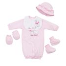 【愛的世界】鋪棉兩用嬰衣禮盒/3~6個月...