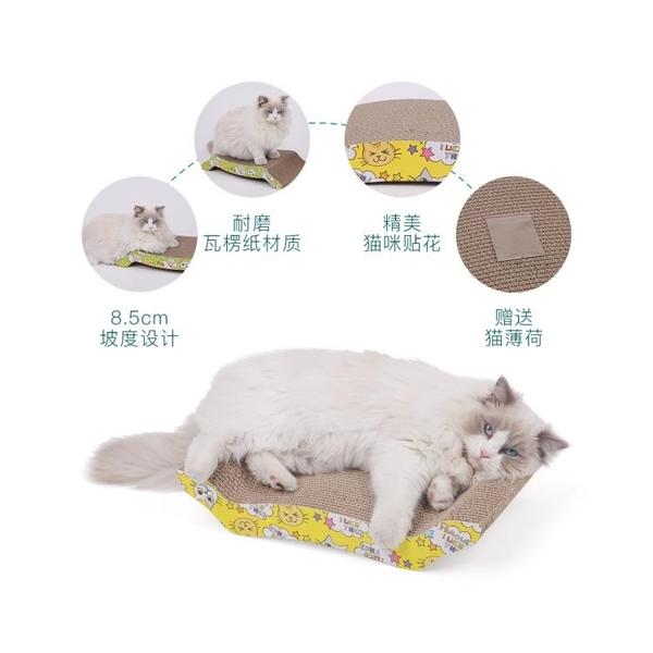 寵物玩具 波奇網寵物用品拱橋型貓抓板貓咪玩具環保瓦楞紙貓抓板貓磨爪玩具