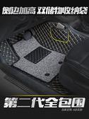 全包圍汽車腳墊專用于凱美瑞朗逸plus速騰CRV邁騰B8十代思域雅閣 NMS小明同學