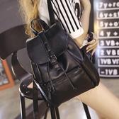 2020韓版新款雙肩包女水洗皮時尚女士背包潮流休閒學院風旅行包包 小城驛站