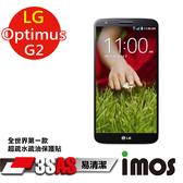 TWMSP★按讚送好禮★iMOS 樂金 LG Optimus G2 3SAS 防潑水 防指紋 疏油疏水 螢幕保護貼