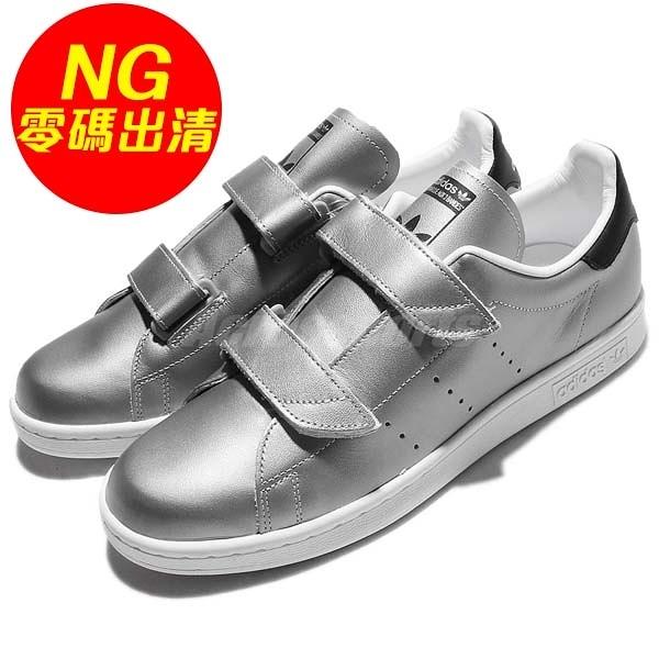 【US7.5-NG出清】adidas 休閒鞋 Fast 全新無原盒 銀 白 魔鬼氈 復古 男鞋 運動鞋【ACS】