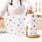 買一送一  日式廚房紙巾架 家用卷紙架卷紙座廁所衛生紙柱卷紙收納架