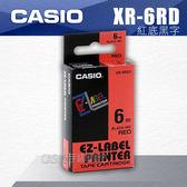 CASIO 卡西歐 專用標籤紙 色帶 6mm XR-6RD1/XR-6RD 紅底黑字 (適用 KL-170 PLUS KL-G2TC KL-8700 KL-60)