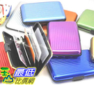[106大陸直購] L301鋁合金卡包 信用卡包 名片盒 鋁面彩色卡片盒 防磁 銀行卡盒 (_Q213)