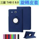【陸少】旋轉皮套 三星Galaxy Tab E 8.0 T377V 平板皮套 360度旋轉 支架 t377保護皮套 側翻 t377p保護殼