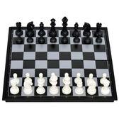 店慶一周 體育玩具磁性國際象棋套裝折疊棋盤初學者成人兒童大號黑白色棋
