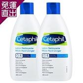 Cetaphil舒特膚 溫和潔膚乳200ml (2入特惠)【免運直出】