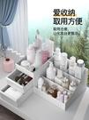 桌面收納盒 抽屜式化妝品收納盒首飾整理護膚桌面梳妝臺塑料面膜口紅置物架 JD計書 寶貝計畫