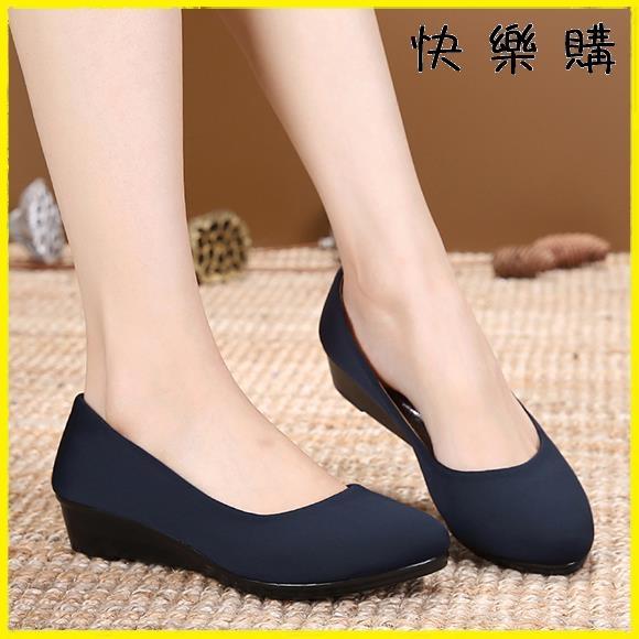 【快樂購】布鞋 單鞋坡跟套腳工作鞋職業舒適黑色布鞋