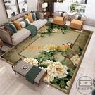 客廳地毯茶幾毯沙發書房臥室長方形地墊床邊家用【輕派工作室】