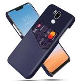 手機殼 適用lgg7手機殼插卡布藝LG G7/ ThinQ皮質保護套G7 個性手機皮套