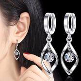 純銀耳扣韓國簡約銀飾品S925銀耳環超閃水晶鋯石小耳圈耳墜防過敏      汪喵百貨