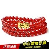 開光越南沙金貔貅手鍊黑曜石多圈手鍊男士女紅瑪瑙手串日韓飾品