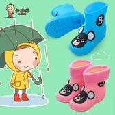 防滑嬰幼兒童雨鞋男童女童小童雨靴學生水鞋膠鞋公主可愛