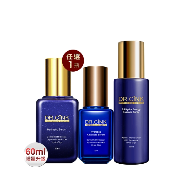 DR.CINK達特聖克 肌潤經典星辰得獎組【BG Shop】特潤藍+精華液60ml+保濕噴霧