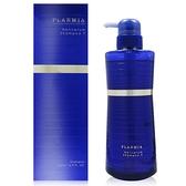 哥德式 PLARMIA璀璨系列 藍鑽Oil洗髮精 F 500ml [QEM-girl]