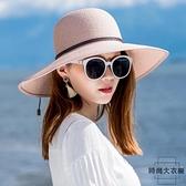帽子女韓版遮陽帽防曬太陽帽可折疊大沿沙灘帽夏天【時尚大衣櫥】