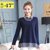 假兩件襯衫--OL針織拼接直條紋雪紡寬鬆長袖襯衫領假兩件上衣(藍L-3L)-I124眼圈熊中大尺碼