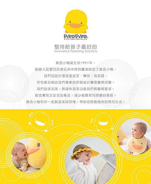 黃色小鴨 不鏽鋼學習筷(單筷子)
