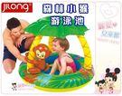 麗嬰兒童玩具館~親親系列jilong-夏日樂園森林小猴嬰兒游泳池/造型充氣泳池超Q版