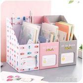 書本文件夾桌面收納盒紙質書架辦公文具學生 可愛書立盒整理箱 樂事館