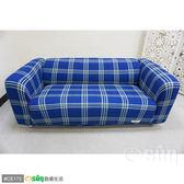 【Osun】圖騰系列-4人座一體成型防蹣彈性沙發套、沙發罩深藍格紋