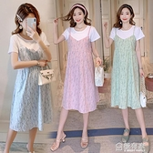 孕婦裝夏天裙子2020新款時尚假兩件套裝上衣潮辣媽個性夏裝洋裝 全館鉅惠