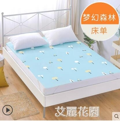 隔尿墊兒大號嬰兒1.8m床床笠秋冬床上透氣防水可洗大床床單純棉『艾麗花園』
