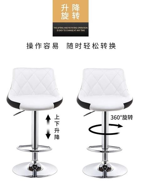 升降椅吧台椅現代簡約吧椅高腳凳家用吧凳酒吧桌椅高椅子靠背凳子 nms 樂活生活館
