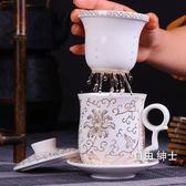 泡茶杯茶杯陶瓷過濾杯帶蓋泡茶杯子辦公室茶具大水杯家用青花瓷杯 1件免運