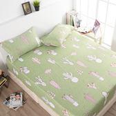 【03782】沙漠綠影 薄床包三件組-雙人尺寸 含枕頭套