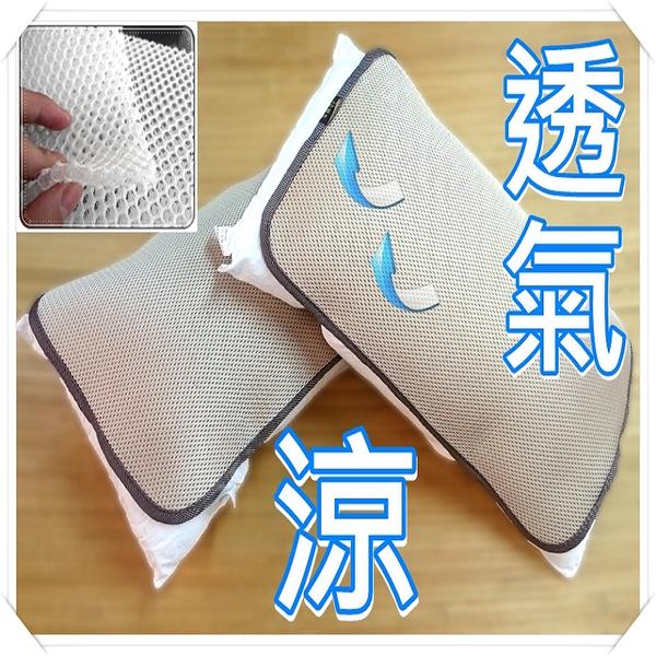會呼吸的涼墊 3D立體彈簧透氣枕頭套 枕頭墊片 讓枕頭不再發熱 可水洗 1入裝 【老婆當家】