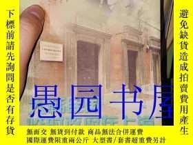 二手書博民逛書店罕見大韓民國臨時政府在上海【上海文史資料選輯第八十六輯】Y246