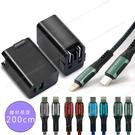 City珈鼎Type-C PD+QC智能快充(黑)+Type-C to Lightning(iphone)閃充編織快充線(200cm)組合
