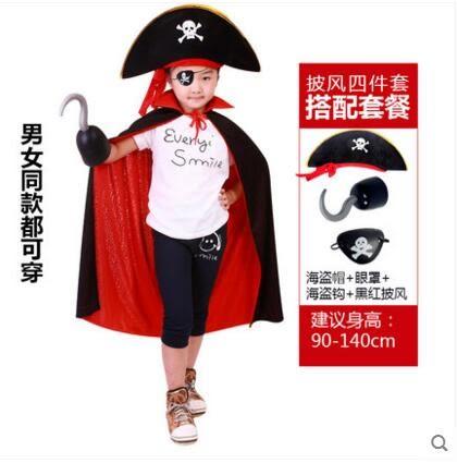 熊孩子❤cosplay萬聖節兒童服裝親子裝(主圖款14)90+新款海盜帽+眼罩+鉤