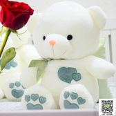 泰迪熊抱抱熊大號睡覺抱公仔玩偶熊貓毛絨玩具布娃娃生日禮物女生 igo宜品居家館