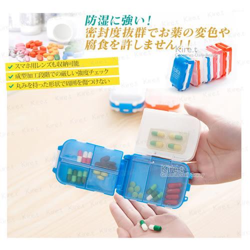 外出必備 眼藥水瓶 輔助器+攜帶式 折疊8格 隨身藥盒 kiret