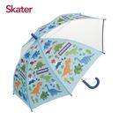 Skater 兒童雨傘(50cm)-恐龍[衛立兒生活館]