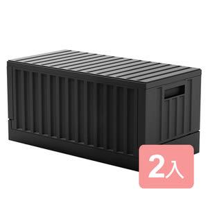 《真心良品x樹德》典雅貨櫃屋組裝收納箱2入組-沉穩黑