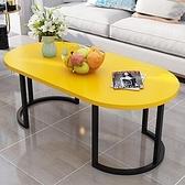茶几 大理石茶幾小戶型簡約現代客廳桌子創意北歐網紅茶桌圓形沙發邊幾TW【快速出貨八折下殺】