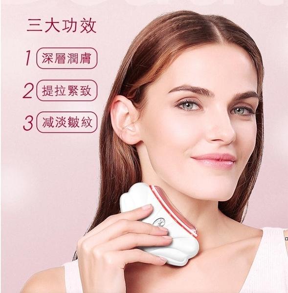 [現貨免運]美容儀 充電式電動刮痧板 震動加熱 臉部按摩器 美容導入儀 導入儀美容儀