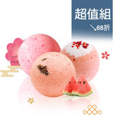 Fresh Line 粉紅入浴泡澡組