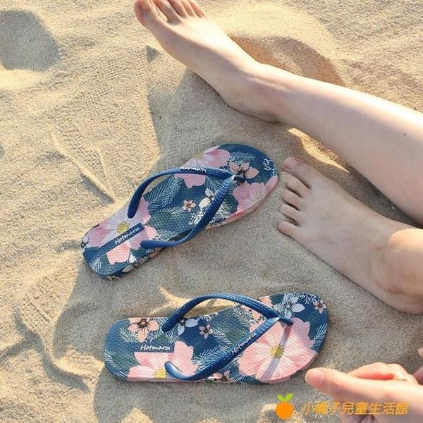新款人字拖女ins潮防滑洗澡沙灘海邊夾板夾腳涼拖【小橘子】