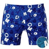 DADADO-幾何M-3L印花平口內褲(藍)品牌推薦-舒適寬鬆-四角男褲GH7288-TB